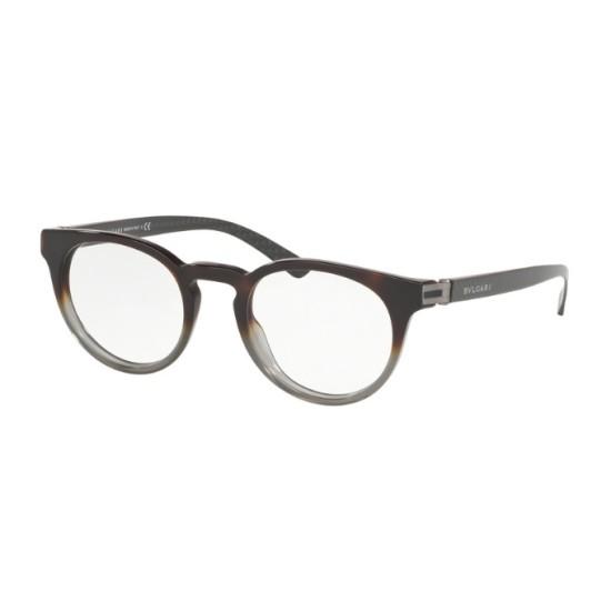 Bvlgari BV 3041 - 5457 Dark Havana / Dark Grey   Eyeglasses Man